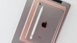 2017'nin Yeni iPad Modeli Geliyor!