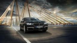 600 Beygirlik BMW M760i xDrive Tanıtıldı! İşte Özellikleri ve Fiyatı