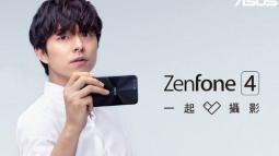 Asus Zenfone 4'ün Fiyatı Sızdırıldı!