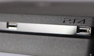 Bim'e PlayStation 4 Slim Geliyor!