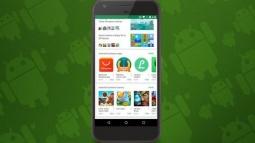 Google, Android Excellence ile App Store'a Rakip Oluyor!