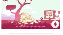 Google Sevgililer Gününe Özel Oyunlu Doodle Hazırladı!