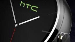 HTC Akıllı Saat İle Geliyor!