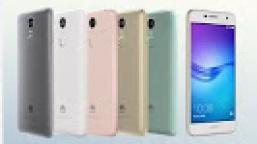Huawei Enjoy 6 Özellikleri ve Fiyatı!