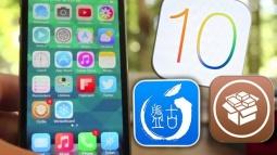 iOS 10.3 ve iOS 10.3.1 için Jailbreak Haftaya Yayınlanabilir!