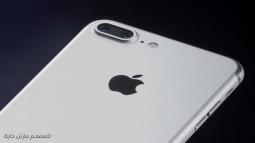 iPhone 8 ile Gelmesi Beklenen Özellik!