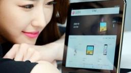 LG G Pad III 10.1 LTE'ı Resmen İlan Etti!
