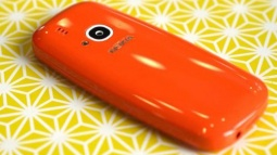 Nokia 3310'un Yeni Yüzü!