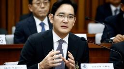 Rüşvetçi Samsung!