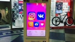 Rusya'da Instagram Takipçisi ve Fotoğraf Beğenisini Satın Alabileceğiniz Otomat!