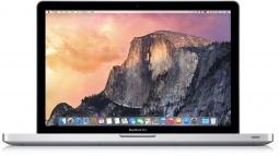 Sevilen MacBook Pro Modeli Satıştan Kaldırılıyor!