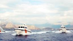 Türk Sahil Güvenlik Komutanlığı için Rolls Royce Geliyor!